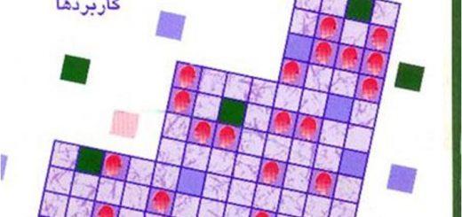 %da%a9%d8%aa%d8%a7%d8%a8-%d8%b1%d9%81%d8%aa%d8%a7%d8%b1-%d8%b3%d8%a7%d8%b2%d9%85%d8%a7%d9%86%db%8c-%d9%be%db%8c%d8%b4%d8%b1%d9%81%d8%aa%d9%87-%d8%b1%d8%a7%d8%a8%db%8c%d9%86%d8%b2